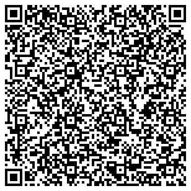 """QR-код с контактной информацией организации ТОО """"Туристическое агентство """"Tehtour"""""""