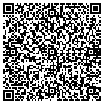 """QR-код с контактной информацией организации ТОО """"Турсалон"""""""