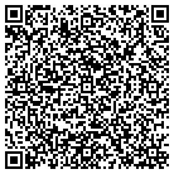 """QR-код с контактной информацией организации ТОО """"Богемия Travel"""""""