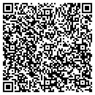 QR-код с контактной информацией организации tviexpress
