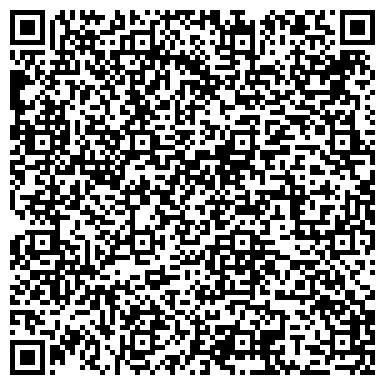 """QR-код с контактной информацией организации ТОО """"Grand Tour"""" travel company"""""""