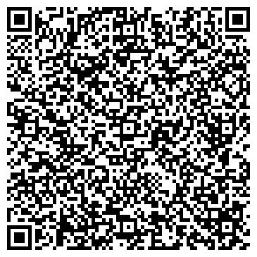 """QR-код с контактной информацией организации """"Интурсервис Кристина"""", ТОО"""