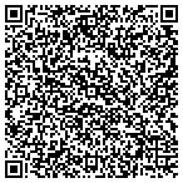 """QR-код с контактной информацией организации Туристическая фирма """"Relax Tour"""""""