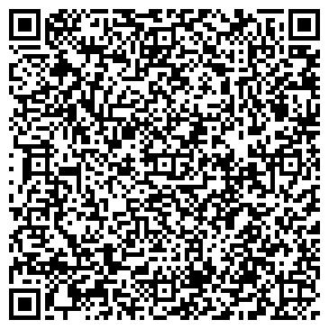 """QR-код с контактной информацией организации Частное предприятие ТОО """"Destinations.kz"""""""