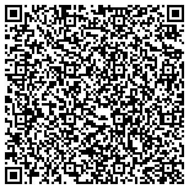 QR-код с контактной информацией организации Отель Адам и Ева.