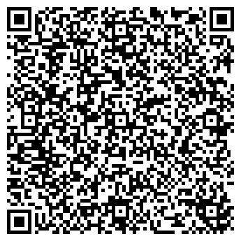 """QR-код с контактной информацией организации ТОО """"ТурНадо"""""""