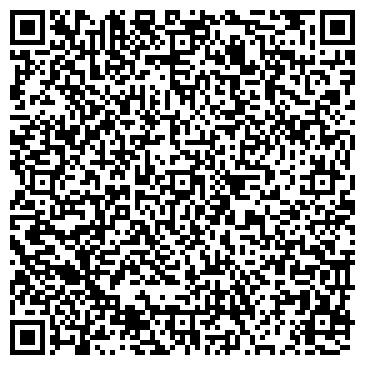 """QR-код с контактной информацией организации ТОО """"Эль Крузо"""""""