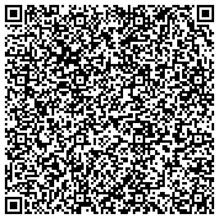QR-код с контактной информацией организации Частное предприятие Clean point