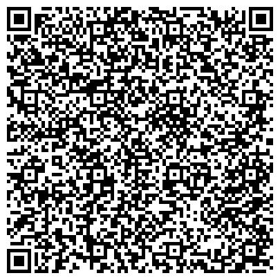 """QR-код с контактной информацией организации Агентство деловых коммуникаций и индивидуального туризма """"BusyPeople"""""""