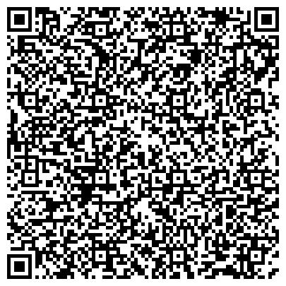 """QR-код с контактной информацией организации ТЦ """"Барабашово"""" официальное региональное представительство в г.Донецке"""