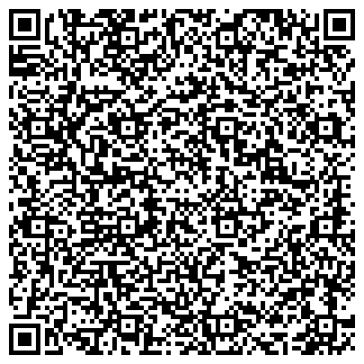 """QR-код с контактной информацией организации Туристическое агенство """"МАХАОН"""""""