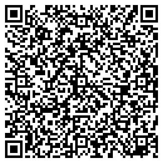 QR-код с контактной информацией организации BOOGIEWIND