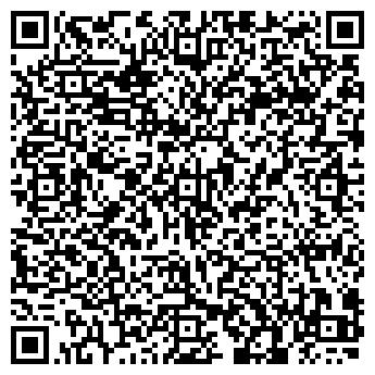 QR-код с контактной информацией организации Субъект предпринимательской деятельности ТА «АЛЕКСАНДР-ТУР»