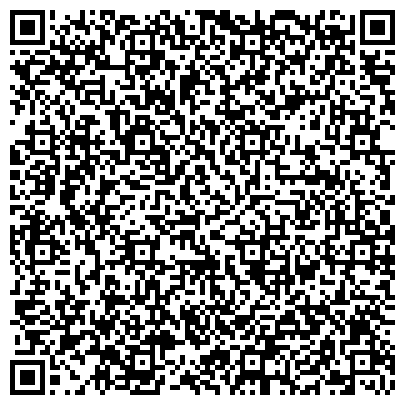 """QR-код с контактной информацией организации Туристическое агентство """"JoinUP!"""" Черновцы"""