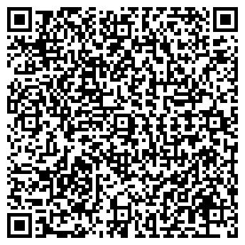 QR-код с контактной информацией организации Honey Tour