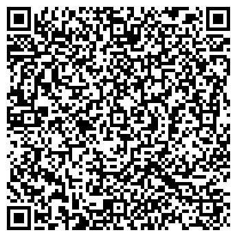 QR-код с контактной информацией организации ФЛП Король Н.А