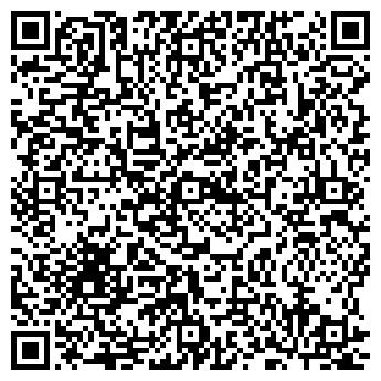 QR-код с контактной информацией организации Windy Rose
