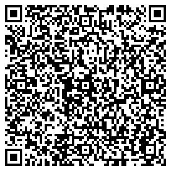 QR-код с контактной информацией организации Частное предприятие ФЛП Шмакова Н. Ф.