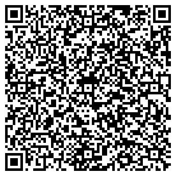 """QR-код с контактной информацией организации турагенція """"Гулівер-тур"""""""