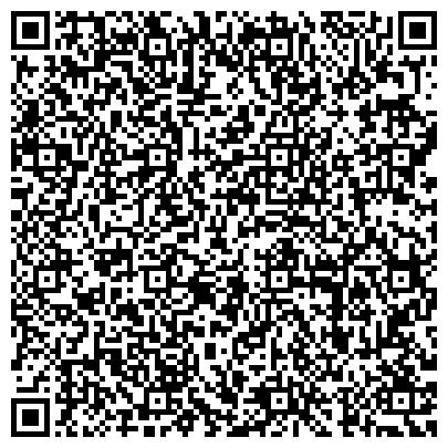 QR-код с контактной информацией организации ТУРИСТИЧЕСКАЯ ФИРМА «ЭЛИОТ»