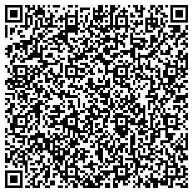 QR-код с контактной информацией организации Туристическое агентство *Nemo-travel*