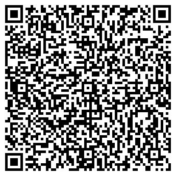 QR-код с контактной информацией организации РосБелТуризм