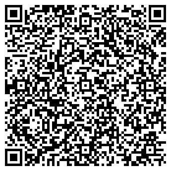 QR-код с контактной информацией организации Ингембл