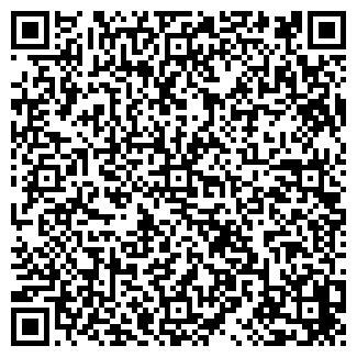 QR-код с контактной информацией организации Трансфер