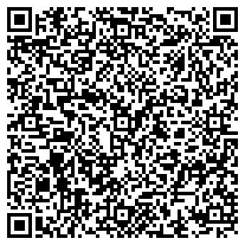 """QR-код с контактной информацией организации ООО """"Время Фэнтэзи"""""""