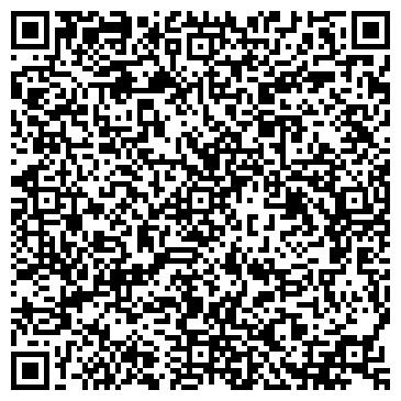 QR-код с контактной информацией организации Престиж Аква Тур, Компания