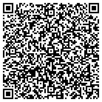 QR-код с контактной информацией организации Виста-Трэвэл, ООО