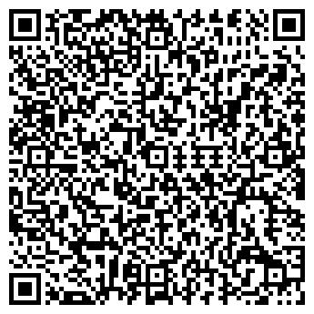 QR-код с контактной информацией организации Лэндтур, ООО