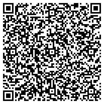 QR-код с контактной информацией организации Вояжтур, ОДО
