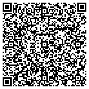 QR-код с контактной информацией организации АргоТур, ООО