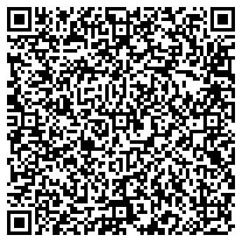 QR-код с контактной информацией организации ТрейдВояж, ООО