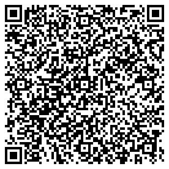 QR-код с контактной информацией организации Санэкспресс, ООО