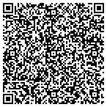 QR-код с контактной информацией организации Путеводная звезда, ООО