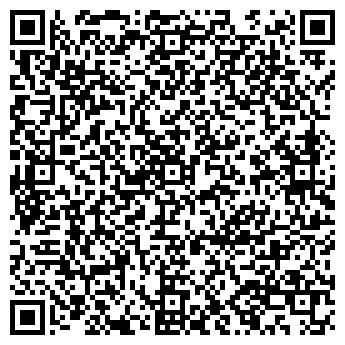 QR-код с контактной информацией организации ЭкстримТур, ООО