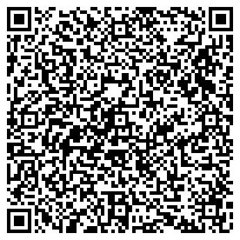 QR-код с контактной информацией организации Нова Тур, ООО