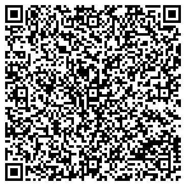 QR-код с контактной информацией организации ОлАн-тур, ООО