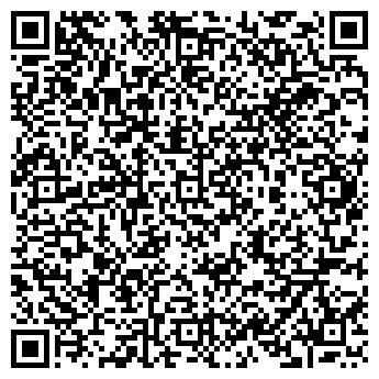 QR-код с контактной информацией организации Элдиви, ООО