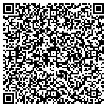 QR-код с контактной информацией организации Вислатур, ОДО