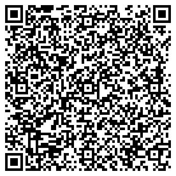 QR-код с контактной информацией организации Vip-Tours, ЧТУП