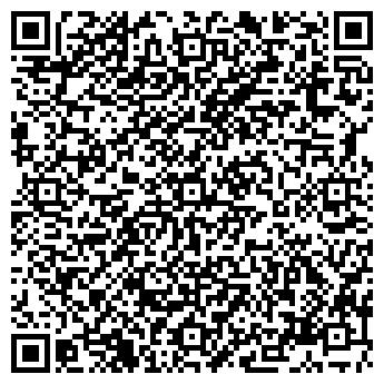 QR-код с контактной информацией организации Комтурсервис, ООО