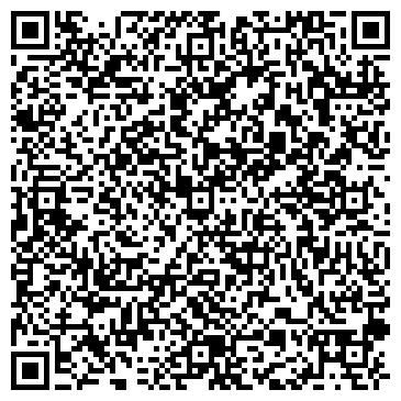 QR-код с контактной информацией организации Общество с ограниченной ответственностью Сеть туристических агентств «ДЕВА ТУР»