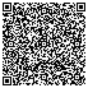 QR-код с контактной информацией организации ТрансАвиа, ООО