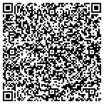 QR-код с контактной информацией организации Альтус тур, ООО