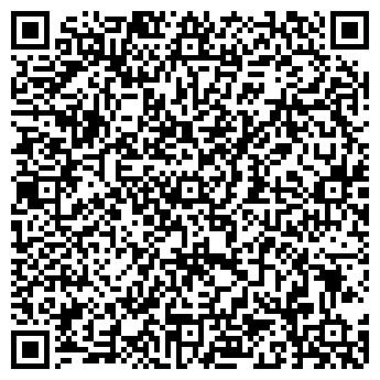 QR-код с контактной информацией организации Эйрин-Тур, ООО