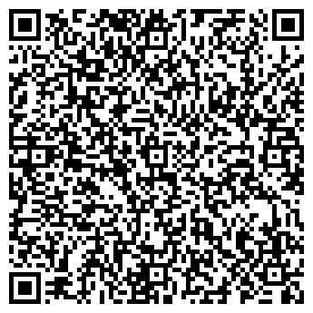 QR-код с контактной информацией организации Надеждатур, ООО