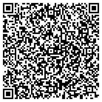 QR-код с контактной информацией организации Дриант, ОДО